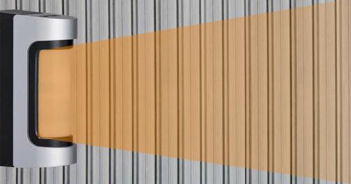 Comment fonctionnent les détecteurs de mouvement infrarouge Optex ?